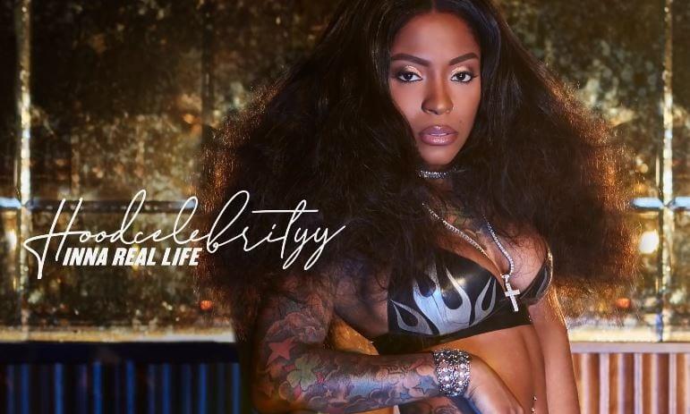 Photo of HoodCelebrityy ft. Trey Songz, Fabolous – Walking Trophy #Remix