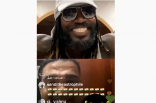 Chris Gayle & Romeich talks about moving from being P@@r to getting RICH